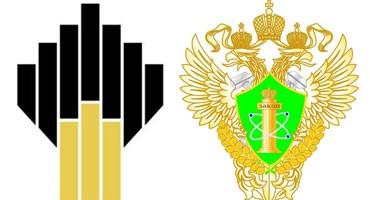 НК «Роснефть» и Ростехнадзор