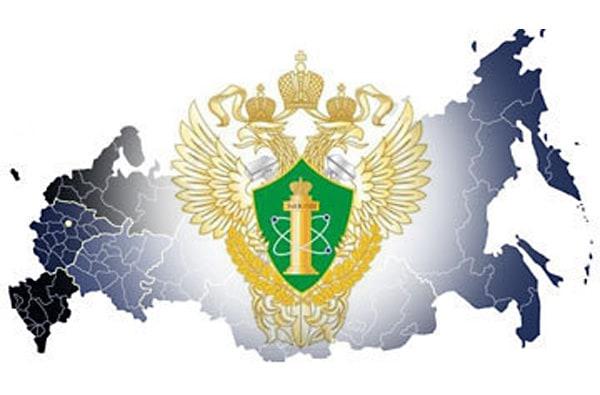 ростехнадзор опубликовал приказ от 08.09.2015 № 347