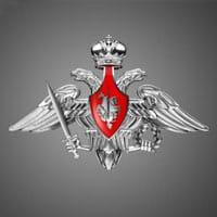 Минобороны РФ примет участие в аттестации экспертов в области промышленной безопасности