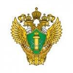 Roskekhnadzor