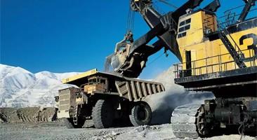 ЭПБ объектов горнорудной промышленности