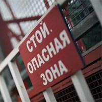 Частным агентствам занятости запретили направлять работников на опасные объекты