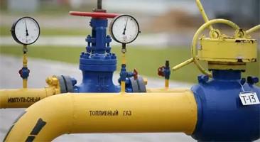 Экспертиза промышленной безопасности систем газоснабжения (газораспределения)