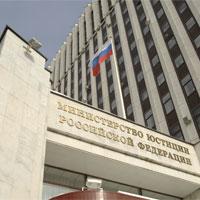 Минюст РФ зарегистрировал Административный регламент Ростехнадзора