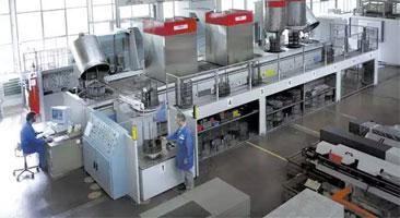 Разработка системы управления промышленной безопасностью