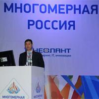 Алексей Ферапонтов выступил на форуме «Многомерная Россия – 2016»