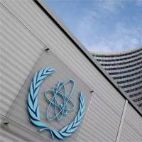 Ростехнадзор - участник 39-го заседания Комиссии по нормам безопасности МАГАТЭ