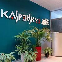 «Лаборатория Касперского» для производственных объектов