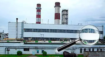 Промышленная безопасность опасных объектов