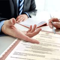 Порядок лицензирования деятельности по экспертизе промбезопасности будет актуализирован