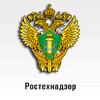 Ростехнадзор принял участие в тренировках по ГО