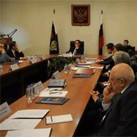 Определены приоритетные направления реализации программы «Реформа контрольной и надзорной деятельности»